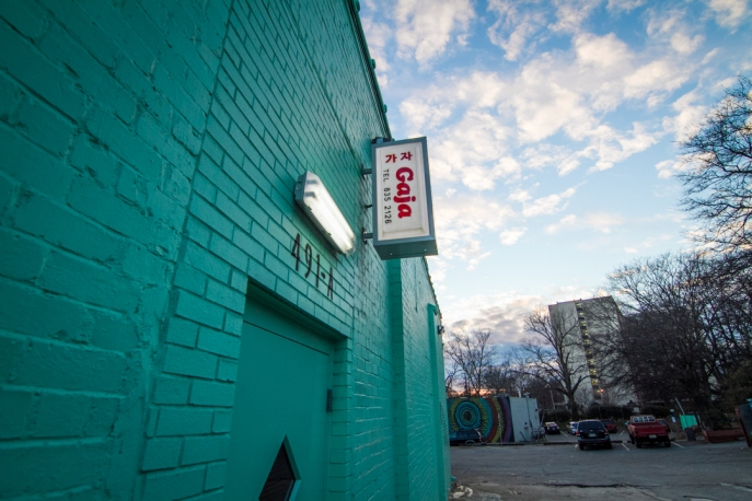 The mint exterior and newly added sign at Gaja