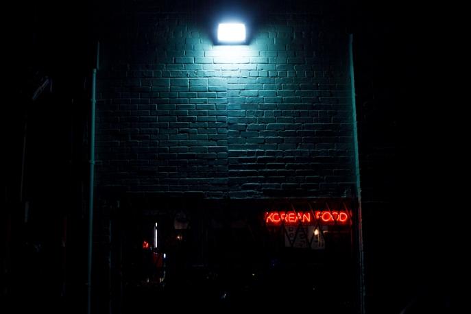 The neon sign at Gaja
