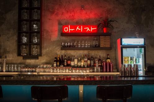 The bar at Gaja